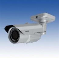 フルHDハウジング型デイナイトカメラ(VHC-IR900HD)